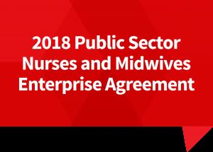 2018 Public Sector Enterprise Agreement